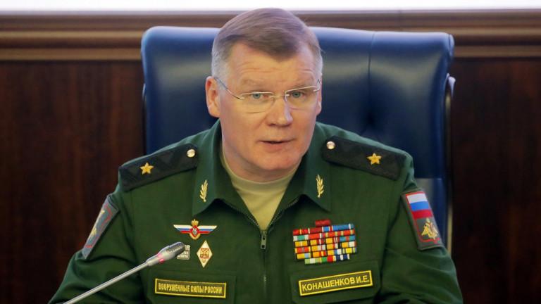 Министерството на отбраната на Русия официално обвини Израел за сваления