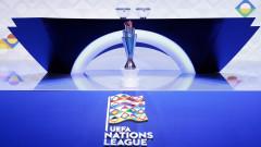 С днешните 9 мача завършва първият кръг на Лигата на нациите
