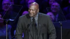 Защо дъщерята на Майкъл Джордан го тормози