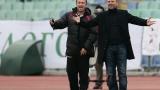Анатоли Нанков: В ЦСКА има нещо сбъркано