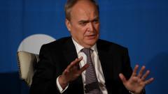 Руският посланик в САЩ обещава ясен отговор на ядрени ракети в Европа