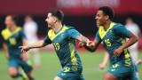 Австралия удари десет от Аржентина на Олимпиадата