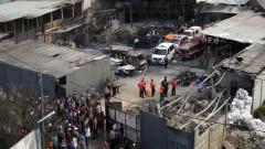 Десетки загинали при експлозия във фабрика за пиротехника в Индонезия