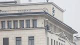 686 млн. лв. е печалбата на банковата система към края на август