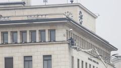 България е с отрицателен нетен външен дълг