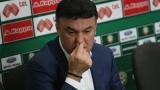 """Подготвят """"изненада"""" за Боби Михайлов и подчинените му"""