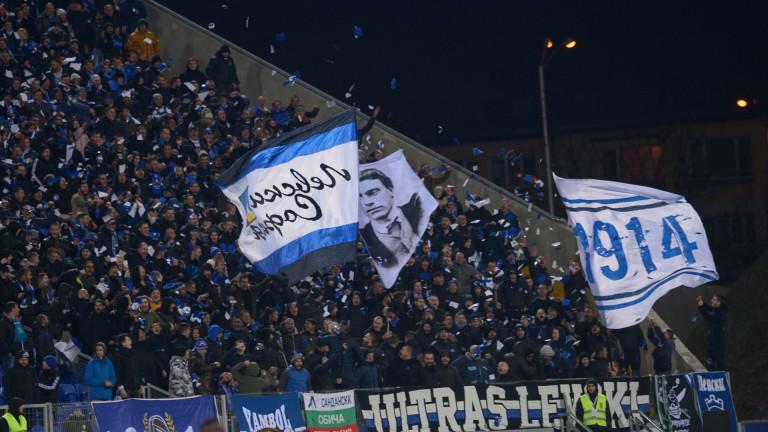 """""""Ултрас Левски"""": Забраните нито ще ни сломят, нито ще ни спрат"""