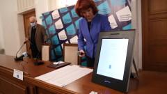 ЦИК уверява: Няма да има затруднения и опашки на изборите