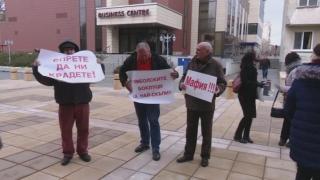"""Ямболци протестират срещу увеличението на такса """"Смет"""""""