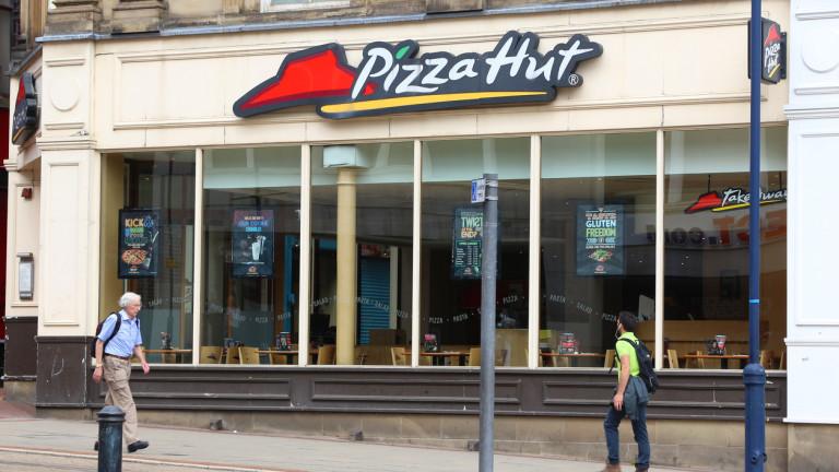 Американската верига пицарии Pizza Hut, която преди близо 10 години