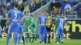 Левски-Лудогорец 0:0