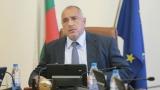 ЕС е в паника от мигрантите, спасението ни – да сме добре с Турция, обяви Борисов