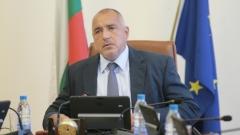 Премиерът на политическа совалка за овладяване на кризата с преселниците; Калфин: АБВ се отказа от ген.Радев и ще издигне друг кандидат