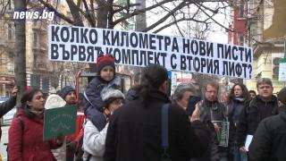 Шест искания поставиха екоактивистите пред МОСВ