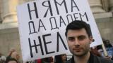 Няма предпоставки за екстрадирането на Желяз Андреев според Цацаров