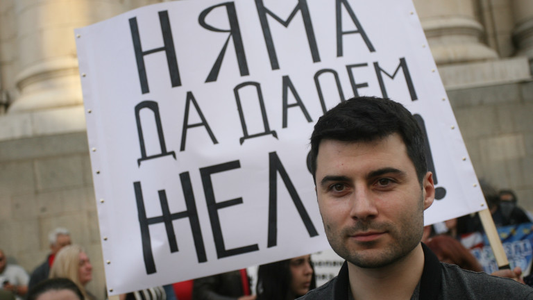 Няма предпоставки за екстрадирането на Желяз Андреев в САЩ. Това