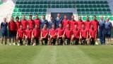 Любомир Божанков обяви състава на България (U17) за приятелския турнир в Минск