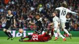 Реал (Мадрид) - Аякс 1:4 (Развой на срещата по минути)