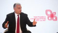 Имам лоши новини, навлизаме в най-тежката фаза, предупреди Орбан