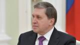 Кремъл спомена за възможна среща Путин-Тръмп през ноември