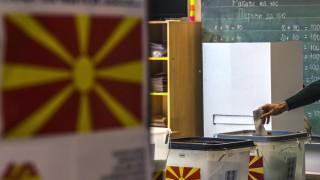 В Македония гласуват на втори тур за кмет