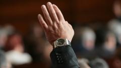 Депутатите отказаха да си замразят заплатите