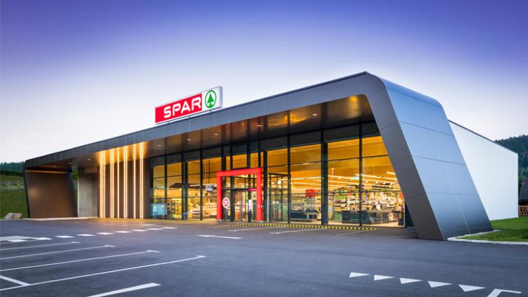 Една от най-големите търговски вериги в Европа - холандската SPAR
