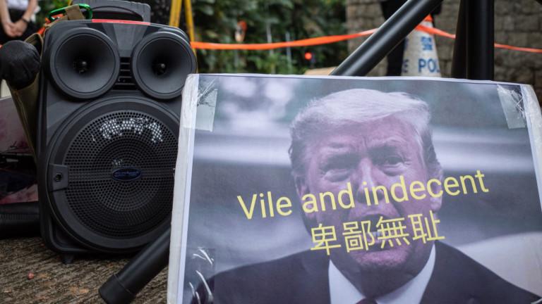 Китайското външно министерство обещава твърд отговор на КНР, ако САЩ