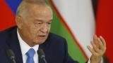 Опровергават слухове за смъртта на Ислам Каримов