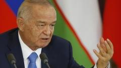 Потвърдиха кончината на президента на Узбекистан Ислам Каримов