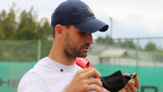 Григор Димитров се свлече с три места в световната ранглиста