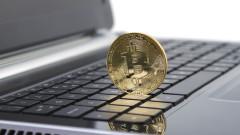 Доклад: Ралито на bitcoin през 2017-а е манипулирано от един голям играч