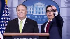 САЩ наложиха нови санкции на Иран