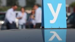 Автоинструктори от Кърджали излязоха на протест