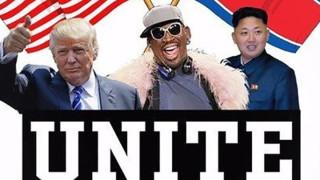 Денис Родман: Отивам в Сингапур да подкрепя двамата си приятели Тръмп и Ким Чен-ун