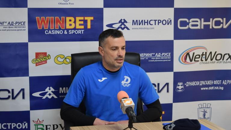 Людмил Киров: Целта е да вземем точки от Левски, за нас друга алтернатива няма