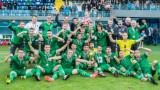 Лудогорец срещу словаци в Младежката Шампионска лига