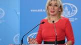 """Русия предложи на САЩ  """"да почистят след себе си"""" в Ирак, Либия, Афганистан, Сирия"""