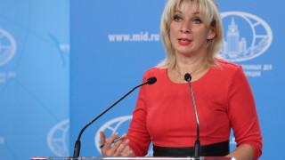 Русия твърди, че сътрудничи с ОЗХО, обвини Лондон в русофобия