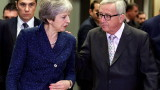 ЕС даде зелена светлина на споразумението с Великобритания за Брекзит
