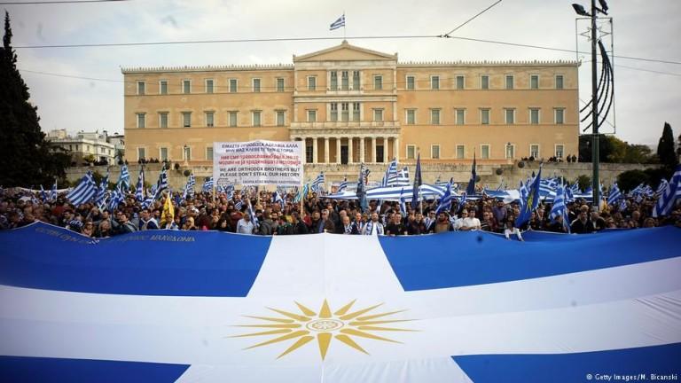 Гръцкото недоволство от компромиса за името на Македония изкара по