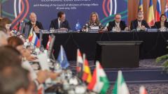 Захариева кани Македония за член на ОЧИС