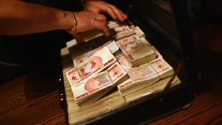 Страната, която има девет валути