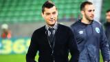 Александър Томаш: Трябва незабавно да видя промяна, иначе ще бъда краен!