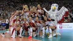Сърбия - Италия и Турция - Полша са полуфиналите на дамския Евроволей 2019
