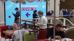 Русия наложи задължителна ваксинация за отделни категории лица