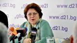 """Движение 21: Третият кабинет """"Борисов"""" оценява своето 10-годишно управление с двойка"""