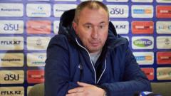 Станимир Стоилов надви Димитър Димитров в Казахстан