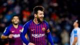Лионел Меси: Ще направим всичко, за да върнем на Барса така желаната и красива купа от Шампионска лига