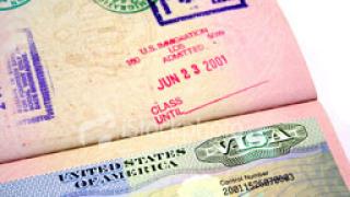 САЩ и ЕС се споразумяха по въпроса за визите